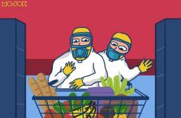 langkah pakai APD Ke mal pakai APD lotte mart sobat lebay virus corona mencegah pandemi tenaga kesehatan kreatif pakai jas hujan kelangkaan APD mojok.co