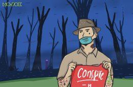 Jerinx SID, Cerita Misteri, Hingga Sabdo Palon: Tentang Identitas dan Cara Mengatasi Kegelisahan