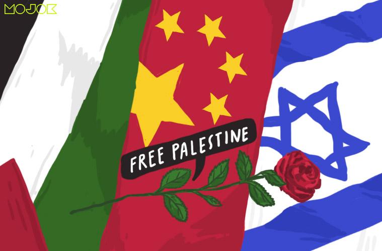 Cinta Segitiga Cina, Israel, dan Palestina yang Harus Dipahami Penjual Jargon 'Free Palestine!'
