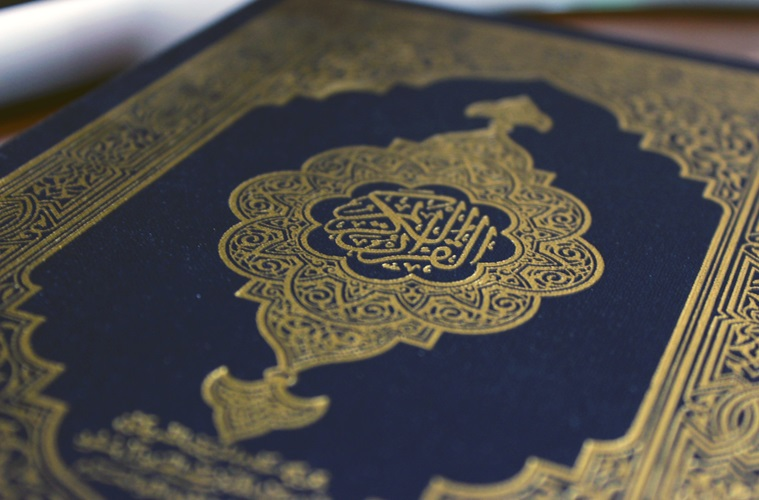 Pembacaan Quran Langgam Jawa dan Manunggaling Rokok-Kopi