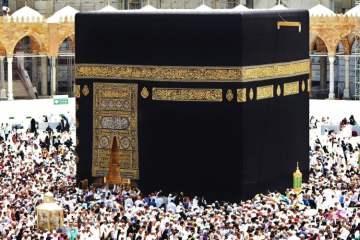 Curhat untuk Pak Menteri Agama terkait Penyelenggaraan Haji