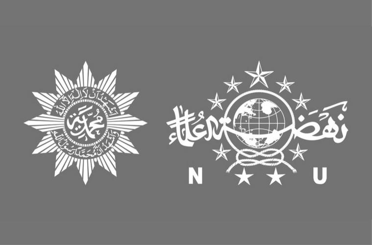 NU dan Muhammadiyah Itu Apa?