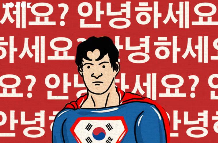 Drama_korea_mojok
