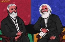 antikapitalis kok pakai produk kapitalis Karl Marx Tu Awardee Permanen Beasiswa Friedrich Engels Lho, Maaf Sekadar Mengingatkan