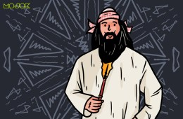 Gamis Habib Umar dan Stereotip Nggak Guna yang Juga Dikenakan ke Cadar kadrun islam radikal MOJOK.CO