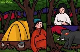 Mendaki Gunung Guntur, Ditampaki Babi Mata Merah dan Suara Sayup Perempuan Penunggu Gunung