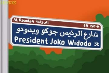 President Joko Widodo Street, Bukti Keberhasilan Strategi Investasi Pemerintah Indonesia