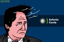 Inter dan Antonio Conte Tidak Seburuk Itu, Cuma yang Lain Lebih Bagus Saja MOJOK.CO