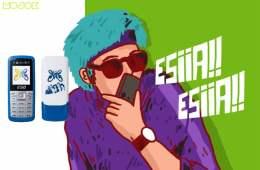 Hape Esia: Hape Legendaris yang Mampu Menyaingi Samsung dan iPhone MOJOK.CO