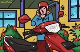 10 Rekomendasi Motor Bekas Terbaik Buat Cewek Plus Tips Memilihnya MOJOK.CO
