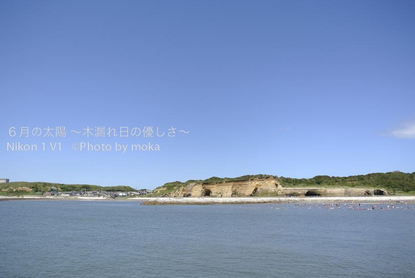 20120805_choushi75