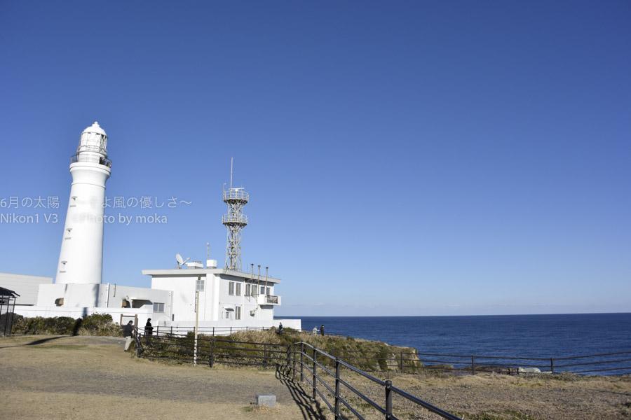 [6]関東の最東端の犬吠埼灯台