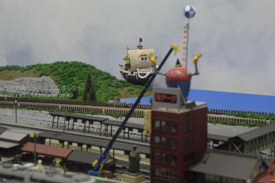 [6]鉄道のジオラマとアニメのヒーロー