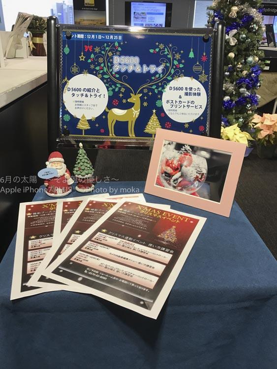 [6]ニコンプラザ新宿のクリスマスイベント