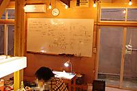 2012_0119a