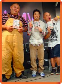 安田大サーカス ヒロ