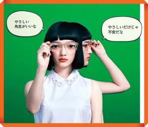 gaba 電車広告 モデル