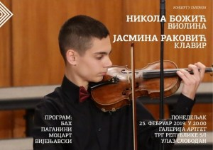 Концерт Николе Божића – виолина, 4. СМШ