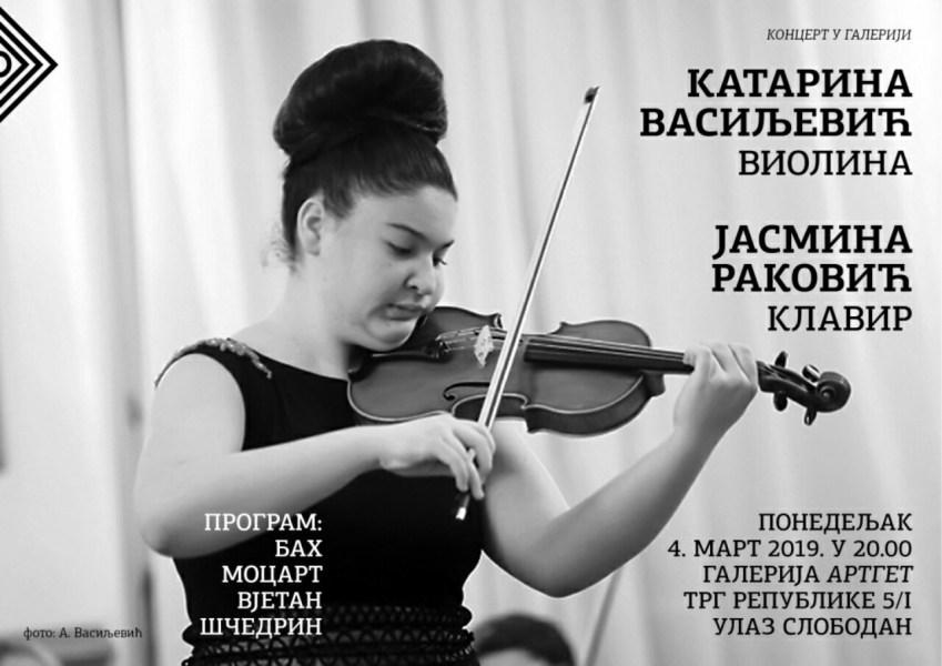 Katarina plakat za koncert 4 marta 2019 u Artgetu