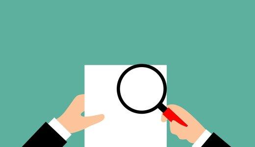 【初心者向け実例】株式配当の確定申告 配当集計フォームの入力の仕方 e-Tax
