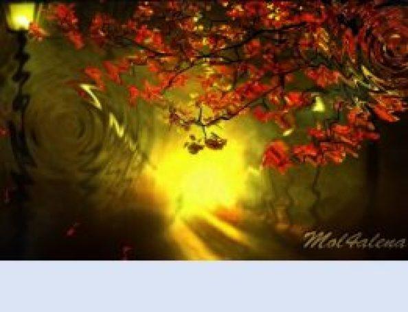 Осенний блюз - текст песни про осень