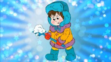 Снеговик - текст песни про Новый год