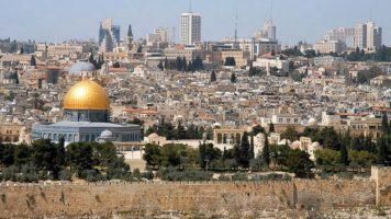 Текст песни - Лехаим Израиль