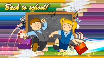 Текст песни про школу - Снова в школу