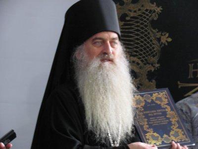 В Черновцах презентовали книгу о 300-летнем монастыре
