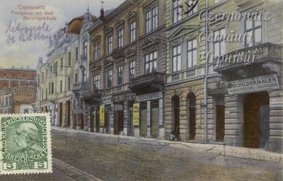 Про Чернівці в старих фото. Будівля Біржі (Getreidebörse).