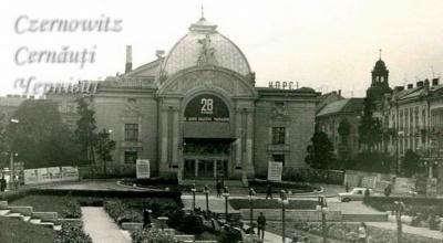 Про Чернівці в старих фото. Зниклі колони перед театром.