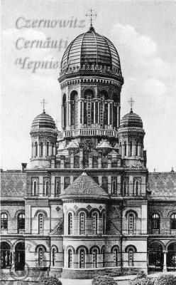 Про Чернівці в старих фото. Трьох-Святительська церква.