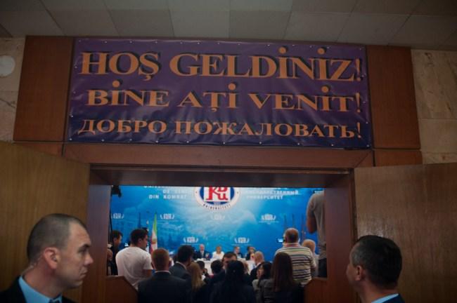Intrarea în sala de festivități a Universității de Stat din Comrat FOTO Sandu Tarlev