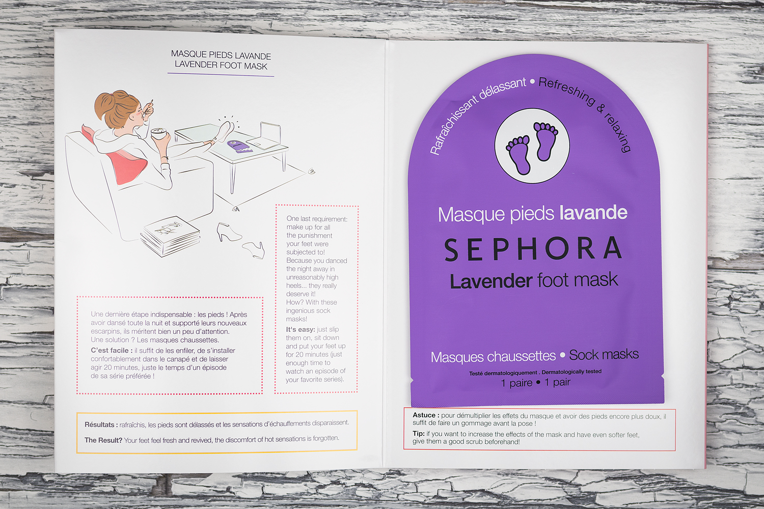sephora mask party the big night out survival kit