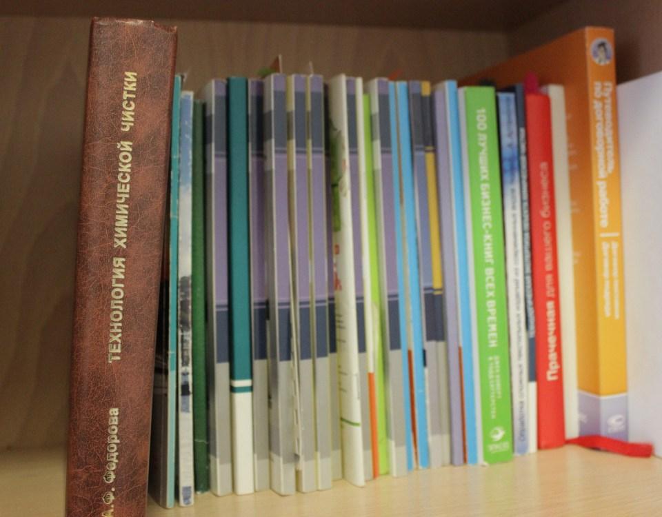 библиотека блога Прищепка