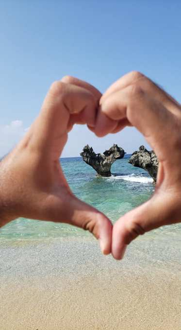 photo of Okinawa heart rock