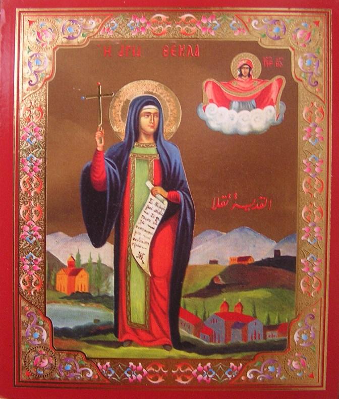 Icon of Saint Thekla