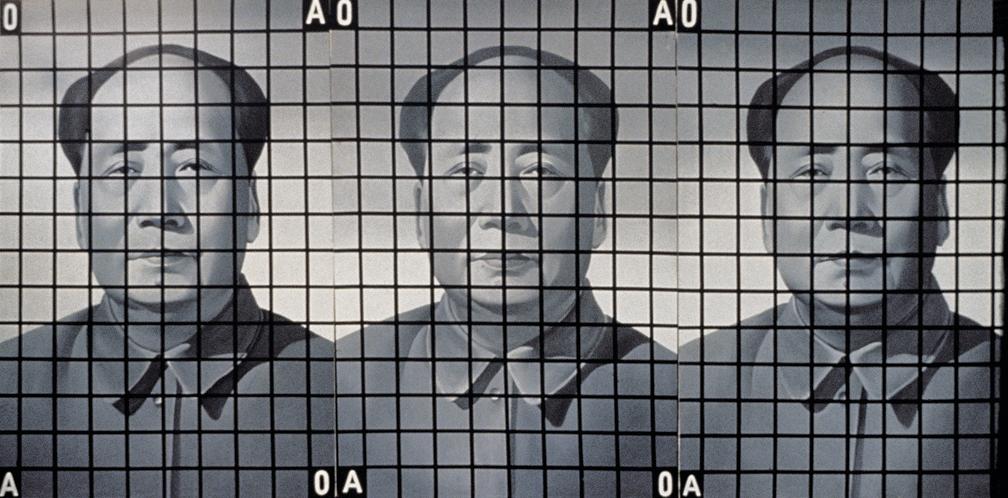 mao-zedong-ao-1988