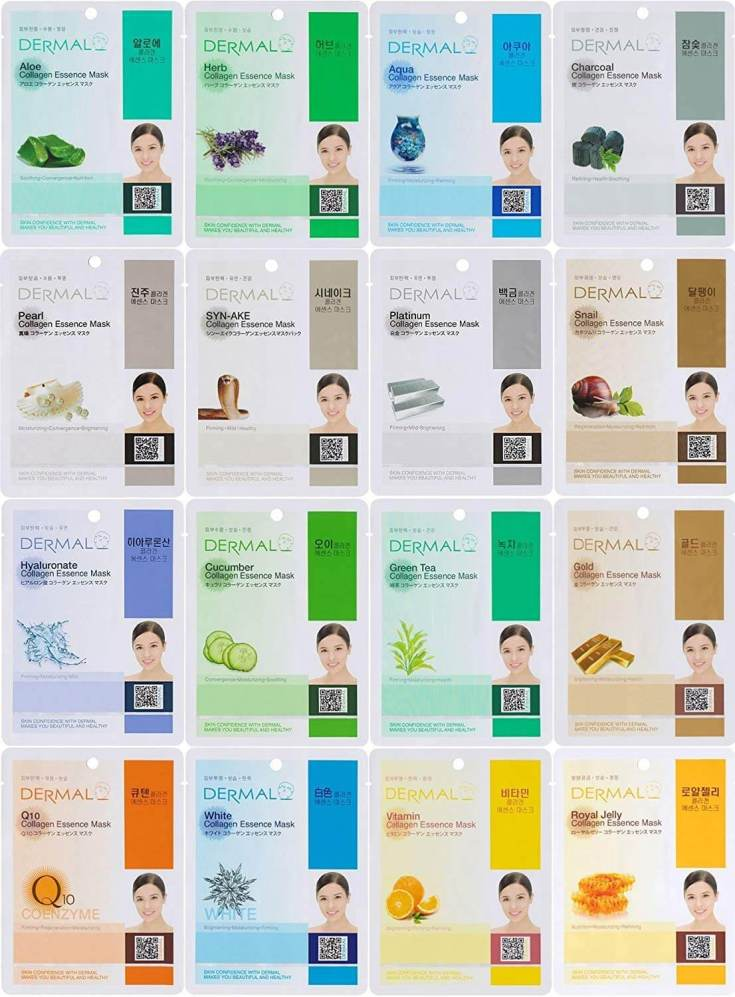 A Set of Facial Masks