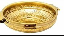 Pure Brass Urli/Uruli Hammered Bowl (18 Inches)
