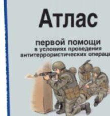 ロシア軍内務省