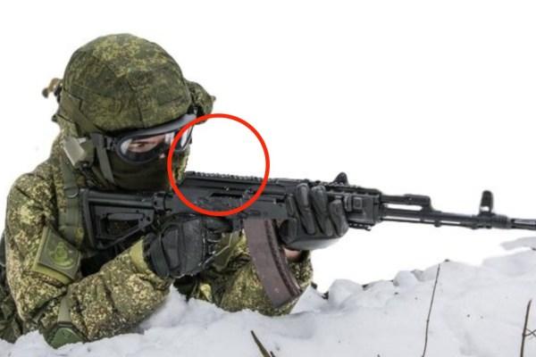 ロシア軍 迷彩服
