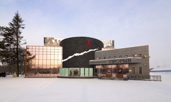 「レニングラード封鎖の突破」保護区博物館