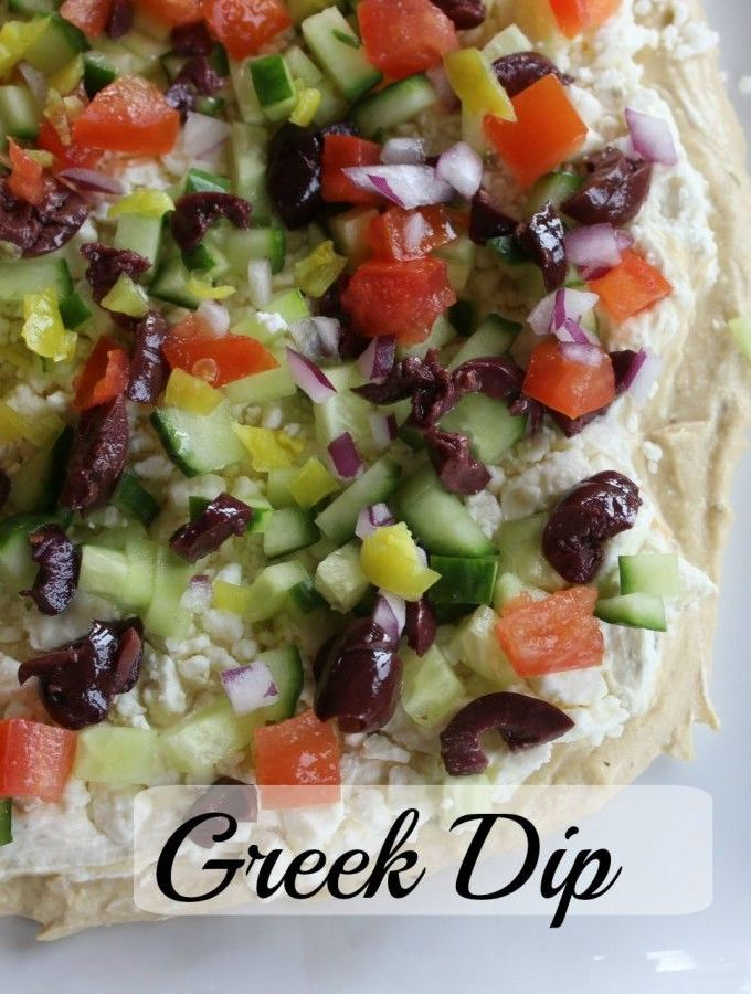 Amy's Awesome Greek Dip (with hummus & feta)