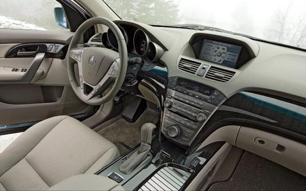 2010 Mdx Interior Colors Brokeasshome Com Make Your Own Beautiful  HD Wallpapers, Images Over 1000+ [ralydesign.ml]