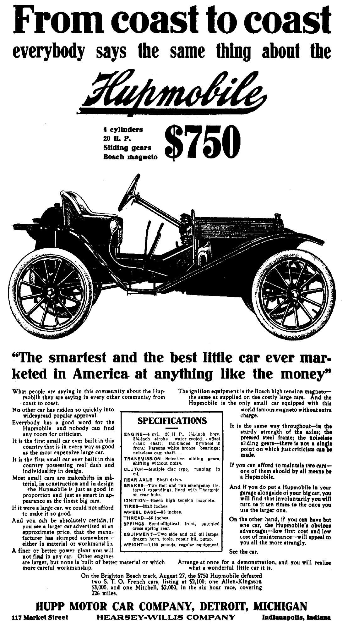 Hupmobile Series R 3