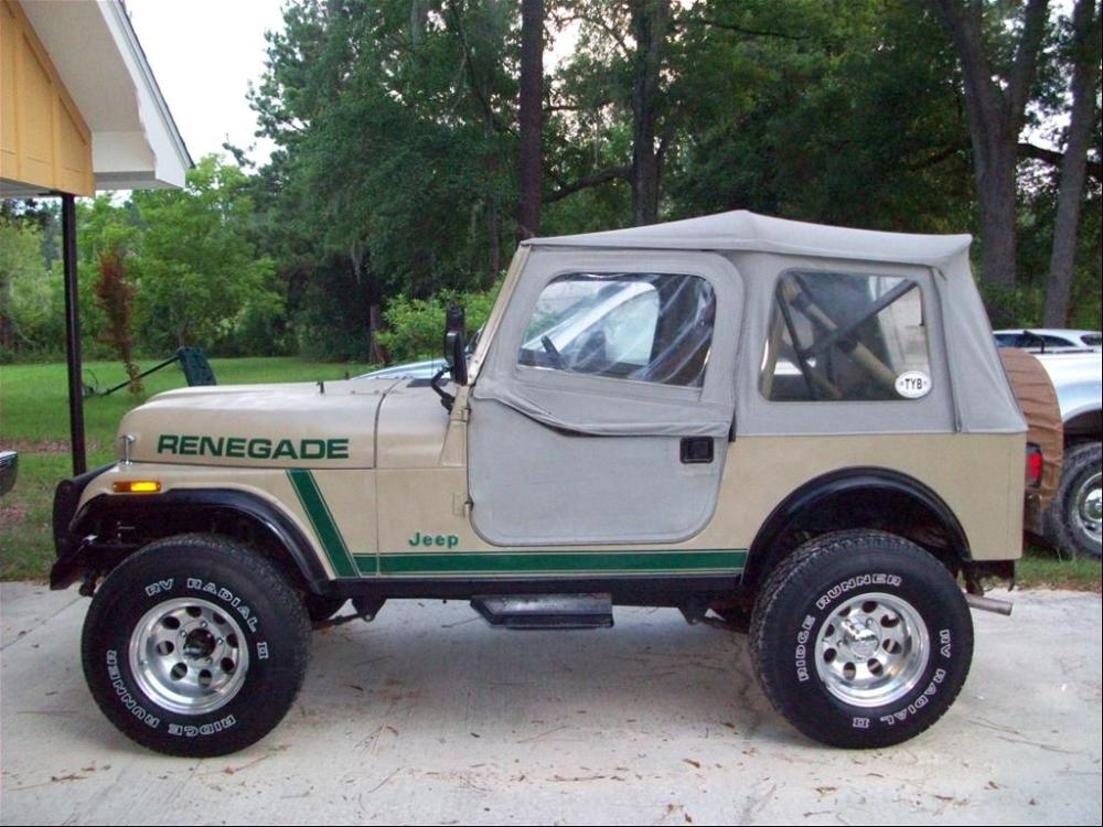 medium resolution of jeep cj 7 1985 14
