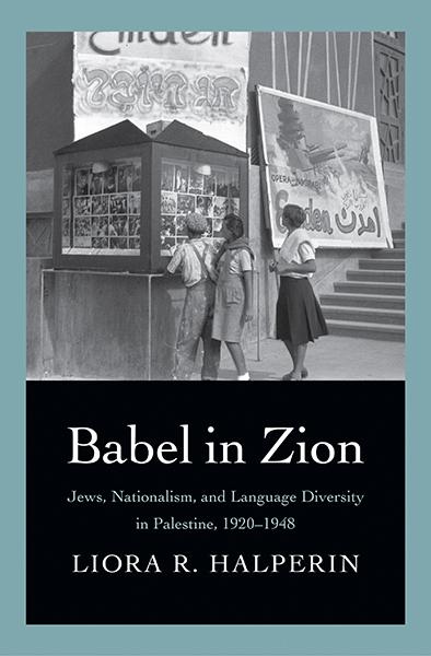 Babel in Zion by Liora R. Halperin