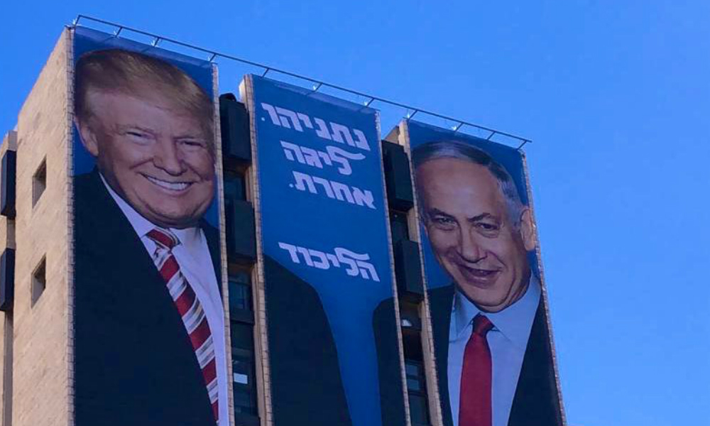 Israeli Elections Reveal Netanyahu and Trump's Love-Hate Relationship