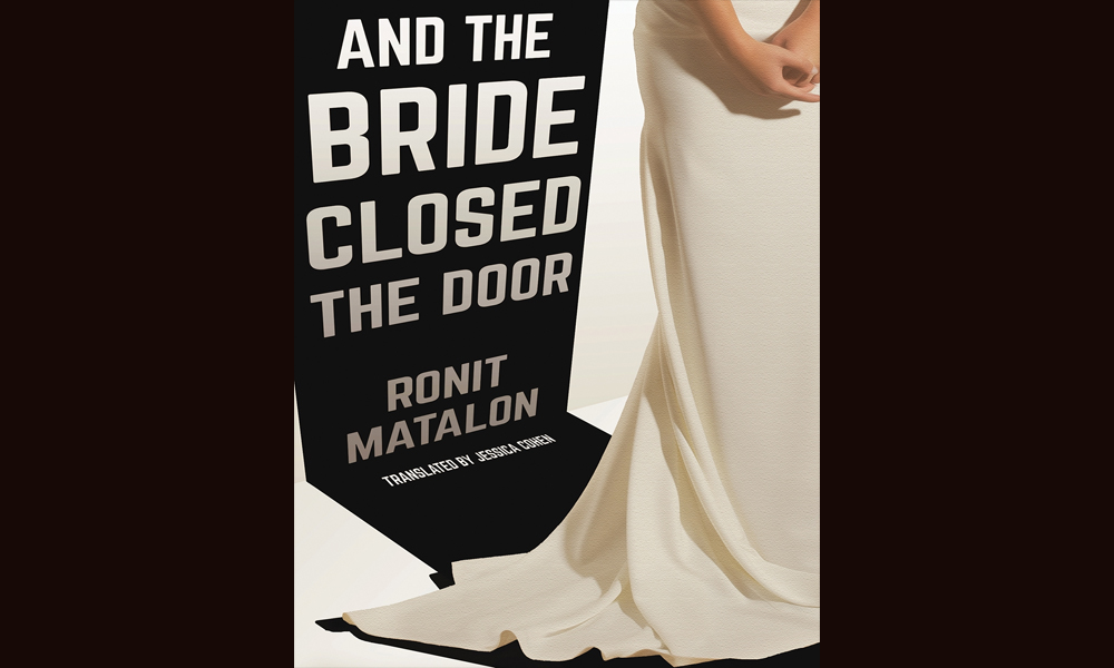 Book Review | A Writer Who Opened Doors